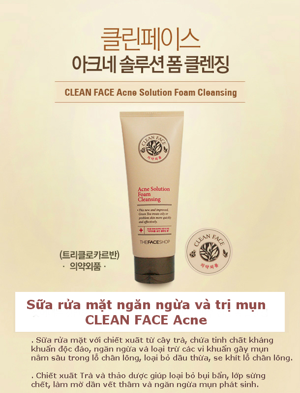 Acne Solution Foam Cleansing 1