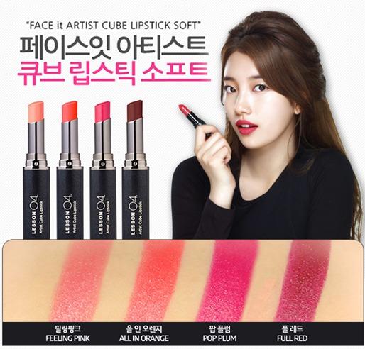 Face It Artist Cube Lipstick Chalk Lesson 04 1
