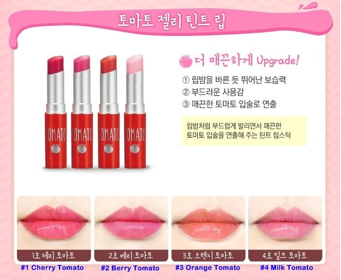 Tomato jelly tint lip 2