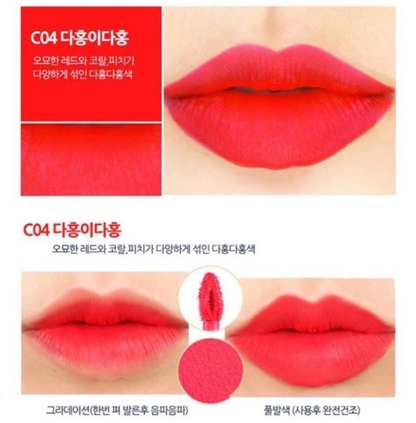 Son-Amok-Premium-c04